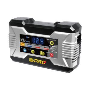 オメガプロ OP-BC01 (009069) バッテリーチャージャー (OPBC01)(OMEGA ...