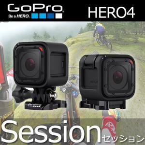 GoPro【正規品】 【カメラ】CHDHS-101-JP HERO4 session[セッション]【メール便不可】|homeshop
