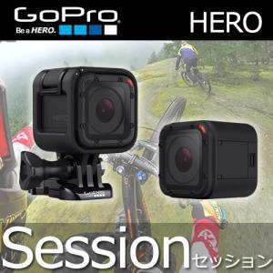 GoPro【正規品】 【カメラ】CHDHS-102-JP2 HERO Session[セッション]【ラッピング不可】【メール便不可】|homeshop