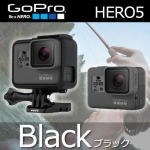 【正規品】GoPro 【カメラ】CHDHX-501-JP HERO5 Black[ブラック]【ラッピング不可】【メール便不可】|homeshop