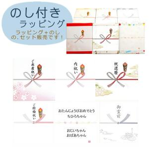 有料「熨斗(のし)」付ラッピングサービス *必ず商品と一緒にご注文願います(メール便不可) homeshop