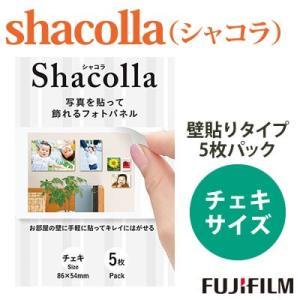 フジフイルム フォトパネル Shacolla シャコラ 5枚入 WD KABE-AL チェキサイズ 5P の商品画像