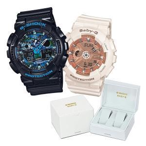 【ペア箱入りセット】 CASIO(カシオ) 【腕時計】 GA-100CB-1AJF Gショック & BA-110-7A1JF ベビーG 専用ペア箱セット homeshop