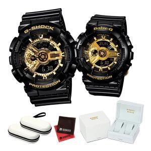 (専用ペア箱入り&時計ケース・クロス付)(カシオ)CASIO 腕時計 GA-110GB-1AJF・BA-110-1AJF G-SHOCK&BABY-G ブラック×ゴールド ペアウォッチ(国内正規品)|ホームショッピング