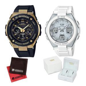 (電波ソーラーペアBOXセット)(国内正規品)CASIO 腕時計 GST-W300G-1A9JF ジーショック メンズ G-STEEL&MSG-W100-7AJF ベビーG(メール便不可)|homeshop