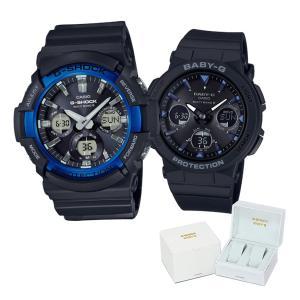 (ペア箱入り・クロスセット)(国内正規品)(カシオ)CASIO ペアソーラー電波腕時計 GAW-100B-1A2JF・BGA-2500-1AJF G-SHOCK&BABY-G(メール便不可)|homeshop