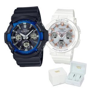 (ペア箱入り・クロスセット)(国内正規品)(カシオ)CASIO ペアソーラー電波腕時計 GAW-100B-1A2JF・BGA-2500-7AJF G-SHOCK&BABY-G(メール便不可)|homeshop