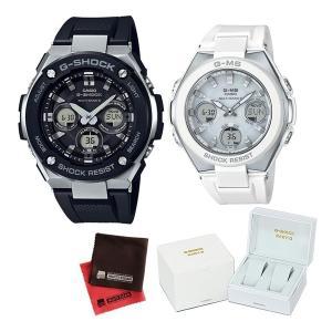 (ペア箱入り・クロスセット)(国内正規品)(カシオ)CASIO ペアソーラー電波腕時計 GST-W300-1AJF・MSG-W100-7AJF G-SHOCK&BABY-G G-MS(メール便不可)|homeshop