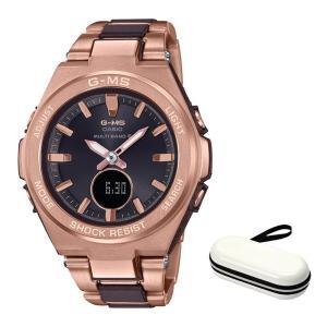 (時計ケースセット)(国内正規品)(カシオ)CASIO 腕時計 MSG-W200CG-5AJF (ベビーG)BABY-G レディース G-MS 電波ソーラー(メール便不可)|homeshop