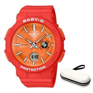(時計ケースセット)(国内正規品)(カシオ)CASIO 腕時計 BGA-255-4AJF (ベビーG)BABY-G レディース ワンダラーシリーズ クオーツ(メール便不可)|homeshop