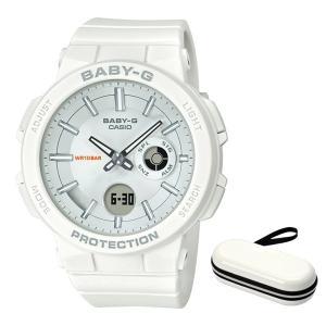 (時計ケースセット)(国内正規品)(カシオ)CASIO 腕時計 BGA-255-7AJF (ベビーG)BABY-G レディース ワンダラーシリーズ(メール便不可)|homeshop
