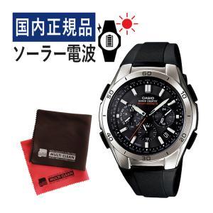 (クロスセット)(国内正規品)(カシオ)CASIO 腕時計 WAVE CEPTOR ウェーブセプター タフソーラー 電波時計 MULTIBAND 6 WVQ-M410-1AJF メンズ|ホームショッピング