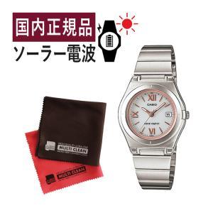 【クロスセット】【国内正規品】[カシオ]CASIO 腕時計 WAVE CEPTOR ウェーブセプター タフソーラー 電波時計LWQ-10DJ-7A2JF レディース【メール便不可】 homeshop