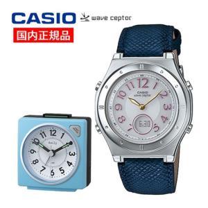 (セット)(国内正規品)カシオ 腕時計 LWA-M141L-2A4JF ウェーブセプター ネイビー ソーラー電波時計 レディース&目覚時計 8REA27DN04(メール便不可)|homeshop