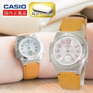 (国内正規品・時計ケースセット)カシオ/CASIO 腕時計 LWA-M141L-4A3JF ウェーブセプター オレンジ ソーラー電波時計 レディース レザーバンド(メール便不可)|homeshop
