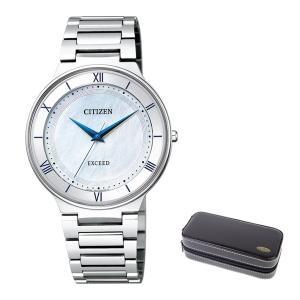 (時計ケースセット)(国内正規品)(シチズン)CITIZEN 腕時計 AR0080-58A (エクシ...