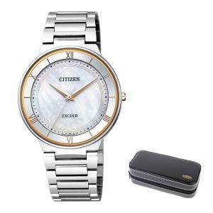 (時計ケースセット)(国内正規品)(シチズン)CITIZEN 腕時計 AR0080-58P (エクシ...