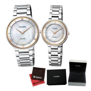 (ペア箱入り・クロスセット)(国内正規品)(シチズン)CITIZEN 腕時計 AR0080-58P メンズ・EX2090-57P レディース (エクシード)EXCEED(メール便不可)|homeshop