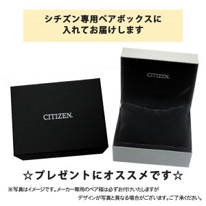 (ペア箱入り・クロスセット)(国内正規品)(シチズン)CITIZEN 腕時計 AR0080-58P メンズ・EX2090-57P レディース (エクシード)EXCEED(メール便不可)|homeshop|05