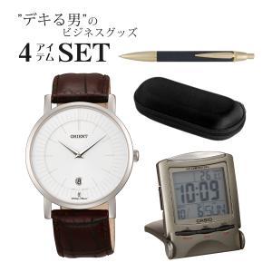 (正規品) オリエント 逆輸入 腕時計 & ボールペン & 時計ケース &  トラベルクロック