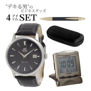 (正規品) オリエント 腕時計 日本製 & ボールペン & 時計ケース &  トラベルクロック
