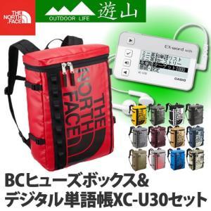【デジタル単語帳&バッグ】XC-U30(中学生) & ザノー...