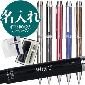 (代引不可)(名入れ 刻印 ギフトボックス・ショッピングバッグ付)セーラー万年筆 メタリノ4(3色ボールペン+シャープペンシル)  16-0222|homeshop