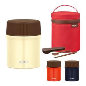 (スプーン・箸&ポーチ付きセット)THERMOS サーモス 真空断熱スープジャー JBU-380 (ホワイト/レッド/ネイビー)  (メール便不可)|homeshop