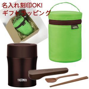 ※納期1〜2週間程度(ラッピング付4点セット)(ボトル名入れ対応) THERMOS サーモス 真空断熱スープジャー JBM-502  [スプーン・箸・ポーチ付] homeshop