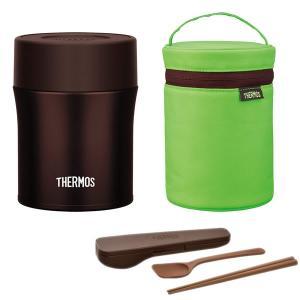 ※納期1〜2週間程度(ラッピング付4点セット)(ボトル名入れ対応) THERMOS サーモス 真空断熱スープジャー JBM-502  [スプーン・箸・ポーチ付] homeshop 02