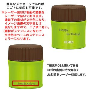 ※納期1〜2週間程度(ラッピング付4点セット)(ボトル名入れ対応) THERMOS サーモス 真空断熱スープジャー JBM-502  [スプーン・箸・ポーチ付] homeshop 04