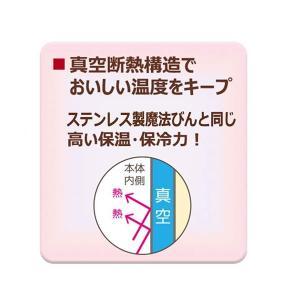 ※納期1〜2週間程度(ラッピング付4点セット)(ボトル名入れ対応) THERMOS サーモス 真空断熱スープジャー JBM-502  [スプーン・箸・ポーチ付] homeshop 06