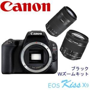 キヤノン CANON デジタル一眼レフカメラ EOS Kiss X9 ボディー Wズームキット EF...