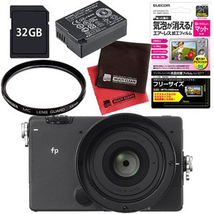 シグマ ミラーレス 一眼カメラ SIGMA fp 45mm F2.8 DG DN レンズキット 予備...