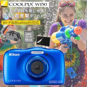 (オプション3点付)ニコン デジタルカメラ  COOLPIX W150  ブルー 防水 耐衝撃 タフ...