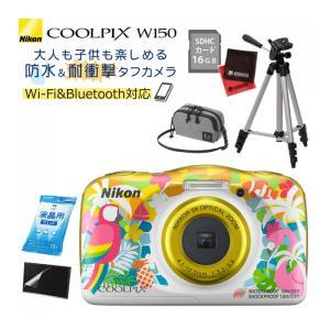 ニコン デジタルカメラ クールピクス W150 防水 耐衝撃 COOLPIX リゾート タフカメラ ...