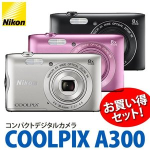 (SD16GB&液晶保護フィルム等セット)ニコン C...