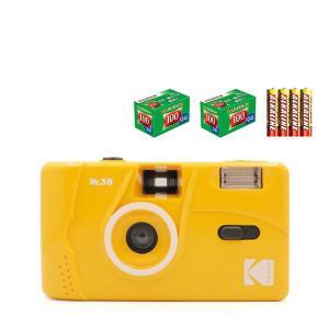 フィルムカメラ KODAK(コダック) M38 イエロー