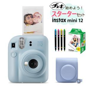 チェキ インスタックスミニ インスタントカメラ 富士フイルム instax mini 11 スカイブルー FUJIFILM ホームショッピング