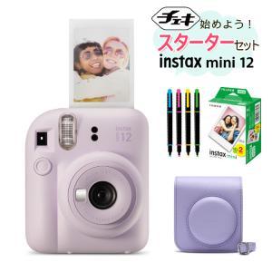 チェキ インスタントカメラ 富士フイルム instax mini 11 ライラックパープル FUJI...