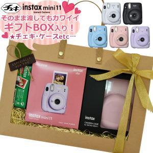 (ラッピングBOXセット)富士フイルム チェキ instax mini 11  チェキ&ケース&フィルム20枚&ペン&フォトスタンド  誕生日 プレゼント  贈り物 ホームショッピング