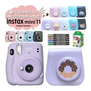(レビュー記入でフィルムプレゼント)チェキ カメラ チェキカメラ 富士フイルム instax min...
