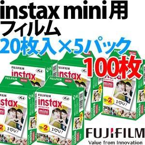 (送料無料)富士フィルム チェキフイルム instax mini 2パック品 WW2(20枚入り)×5個セット (100枚入)(メール便不可)|homeshop