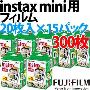 (送料無料)富士フィルム チェキフィルム instax mini 2パック品 WW2(20枚入り)×15個セット (300枚入)(メール便不可)|homeshop
