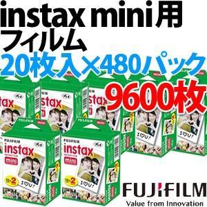 (送料無料)富士フィルム チェキフイルム instax mini 2パック品 WW2(20枚入り)×480個セット (9600枚入)(メール便不可)|homeshop