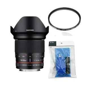 [レンズクリーナーキット&レンズフィルター付き]交換レンズ サムヤン 20mm F1.8 ED AS...