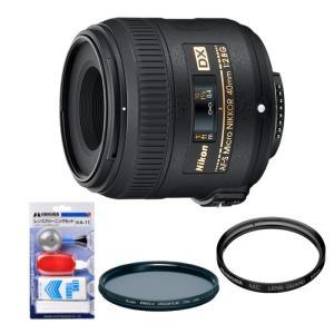 【★使用頻度の高い保護&偏光フィルター2枚セット&クリーニングキット付!】Nikon 単焦点レンズ AF-S DX Micro NIKKOR 40mm f/2.8G【メール便不可】