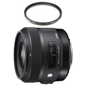 【欠品:納期2週間〜1ヶ月程度】【レンズ保護フィルター付!】 シグマ 30mm F1.4 DC HSM キヤノン用 (EFマウント) Artライン 大口径標準レンズ 【メール便不可】|homeshop