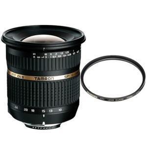 【レンズ保護フィルター付!】 タムロン SP AF10-24mm F/3.5-4.5 DiII Model B001E キャノン用 【メール便不可】