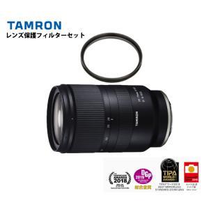 TAMRON 28-75mm F/2.8 ソニーEマウント用 A036 大口径標準ズームレンズ (フ...